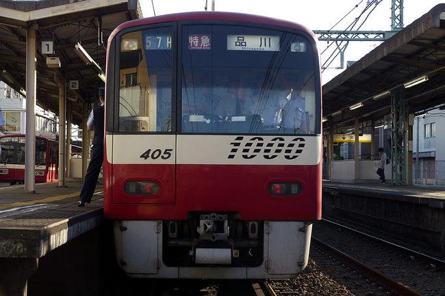 200909ドヤドヤw.jpg