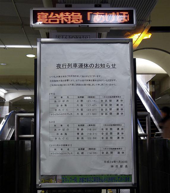 2012年1月.jpg
