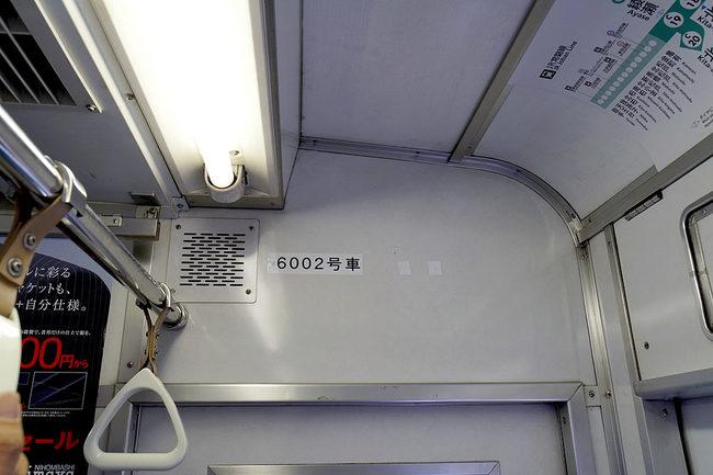 6002号車.jpg