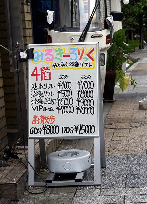りふれw.jpg