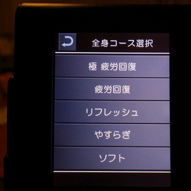 リモコン4.jpg