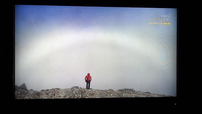 白い虹♪.jpg