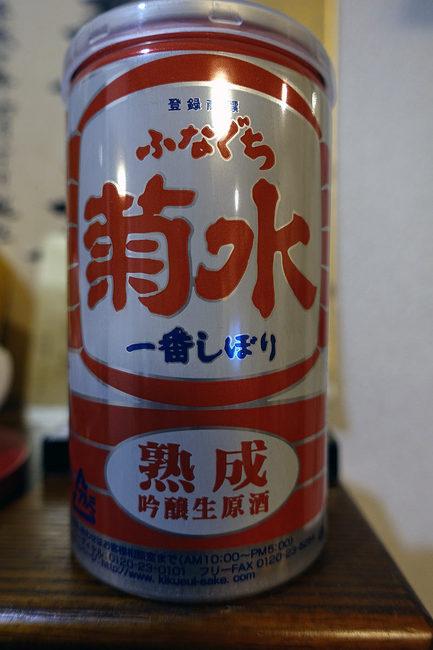 菊水♪.jpg
