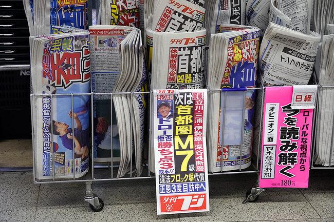 アホ新聞♂.jpg