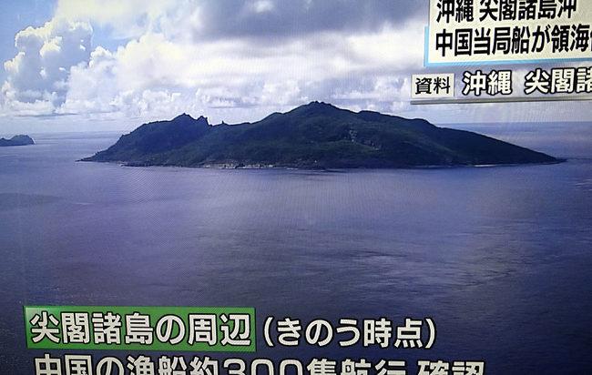 三等国w♂w.jpg