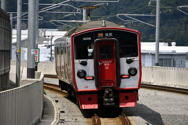 上熊本.jpg