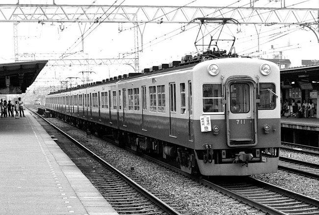 京阪711.jpg