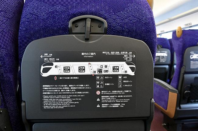 初乗車♪.jpg