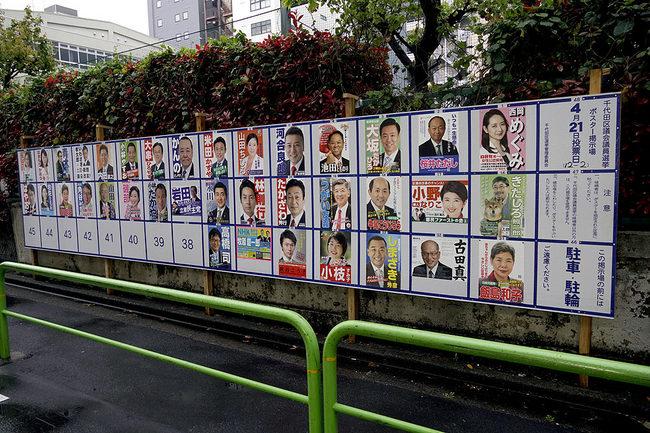 千代田区.jpg
