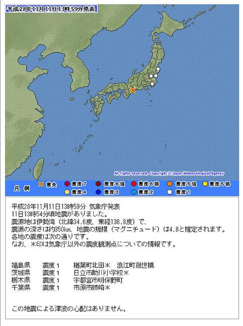地震w.jpg