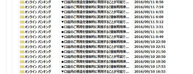強制利用w.jpg
