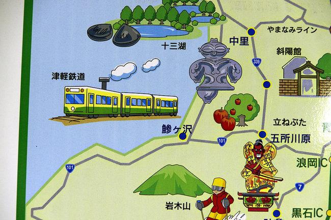 津軽鉄道w.jpg