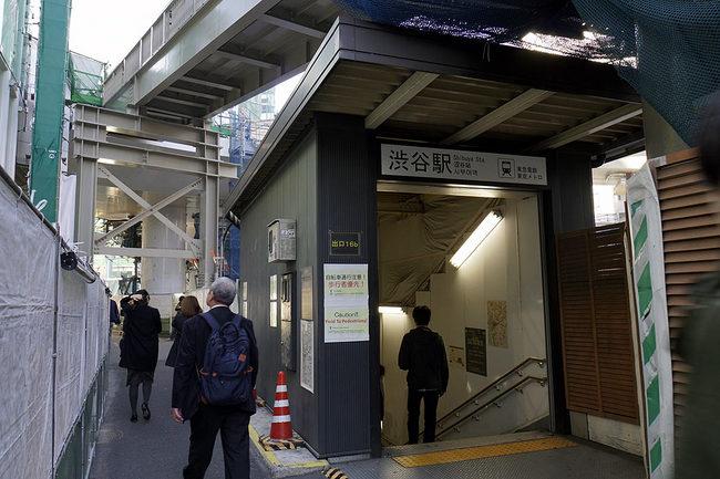 渋谷駅入口.jpg