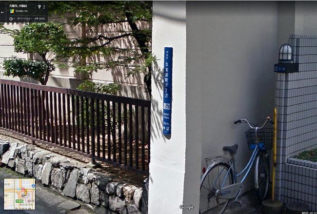 渡辺1.jpg