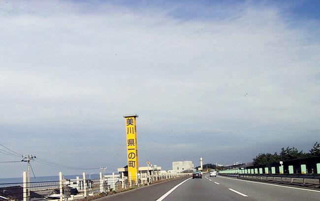 美川20001125.jpg